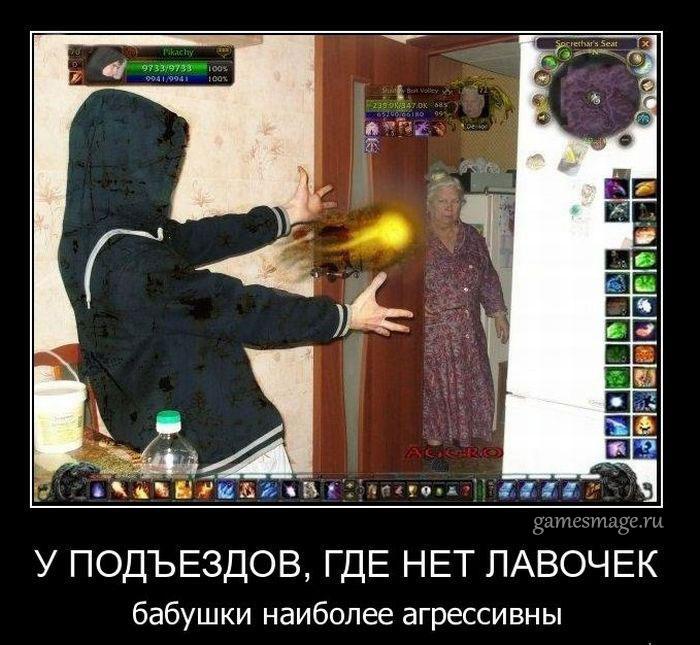 сетевые игр