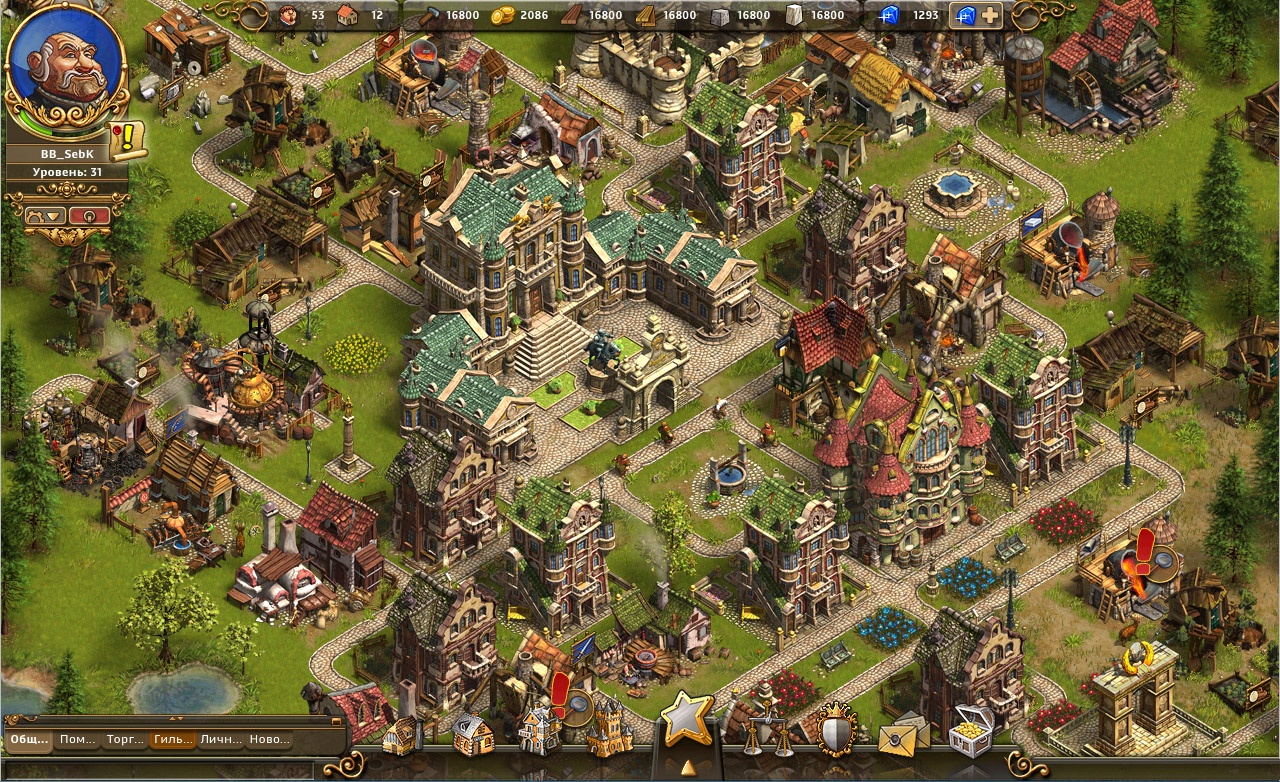 The Settlers Online - Screenshot 3/6